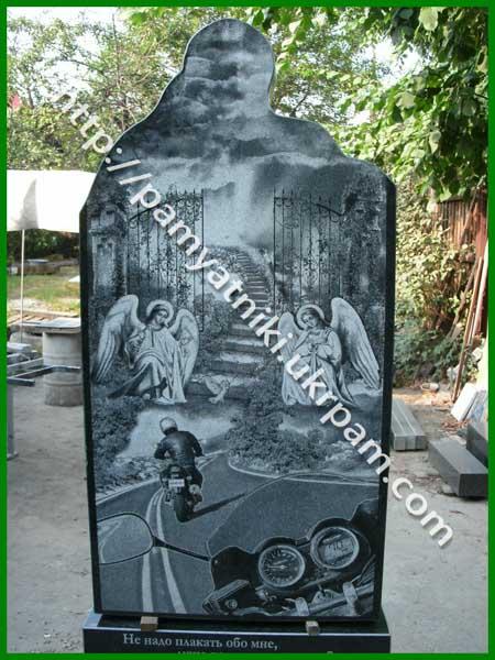 Продажа памятников Невинномысск гранитные памятник цена минск москва